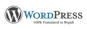 wordpress translated nepali